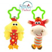 Sibia Palace Cute Chick Rocking Baby Rattle1